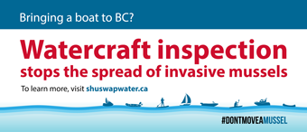 swc_watercraft_sign_340px_2019.png